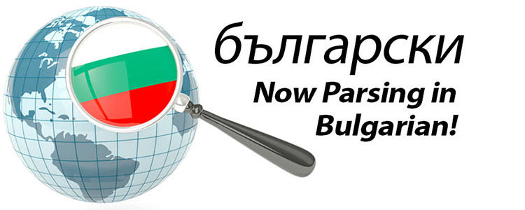 daxtra now parses in bulgarian